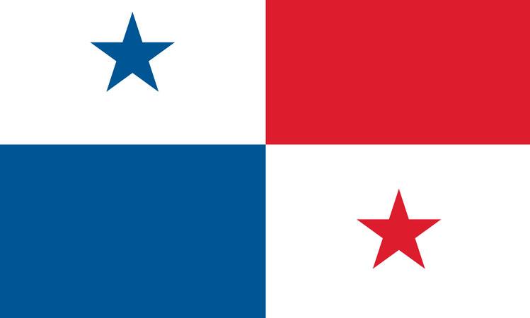 Panamanian celebrations in November